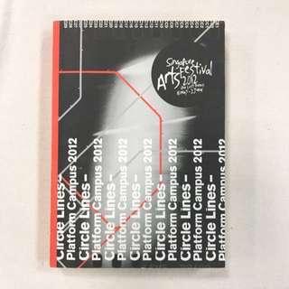 Singapore Arts Festival 2012 Our Lost Poems - Circle Line Platform Campus 2012 #buysinglit