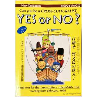 Yes or No - Can you be a Cross-Culturalist (Japanese Culture, A sub-text for the Cross Culture Adaptability Test)