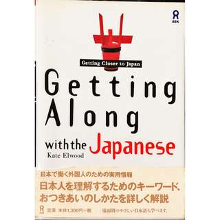 ASK - Getting Along with the Japanese - Getting Closer to Japan