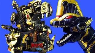 Bandai Legacy Black and Gold Ultrazord, Sentai, mmpr , power rangers