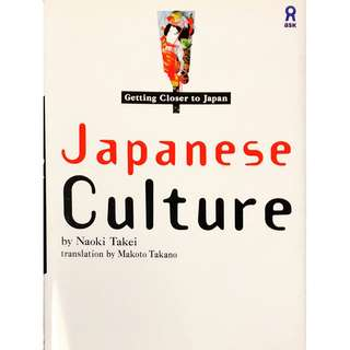 ASK - Japanese Culture - Getting Closer to Japan