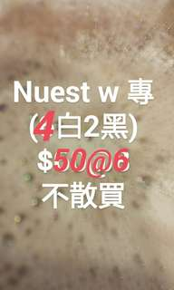Nuest w 專