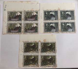 Prc china T100 Mount Ermei in blk of 4 mnh