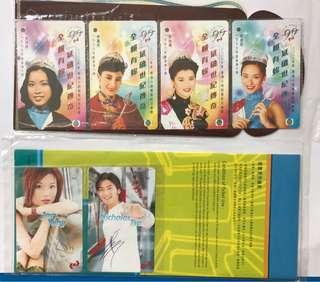 地鐵九廣2000年度香港小姐慈善紀念車票及 [霆锋、祖兒]珍藏車票各一套