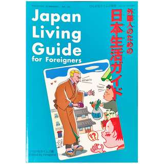 Hiragana Times - Japan Living Guide for Foreigners