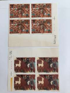 Prc china T116 Dunhuang Murals in blk of 4 mnh