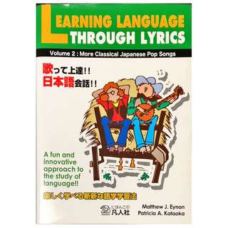 Bojinsha - Learning Language Through Lyrics - Vol 2 More Classical Japanese Pop Songs