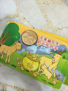 Goat year Gold Coin + $20 note