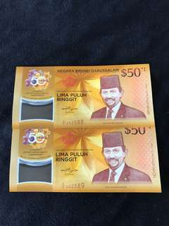 CIA Brunei Commemorative $50 With 2 Run