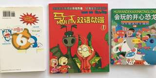 Chinese Comic Books for pre-school and primary school children