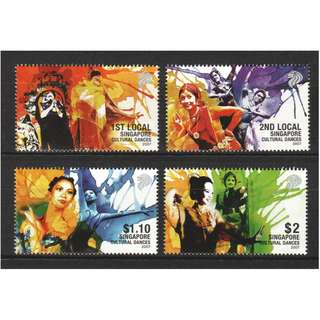 SINGAPORE 2007 CULTURAL DANCE COMP. SET OF 4 STAMPS IN MINT MNH UNUSED CONDITION