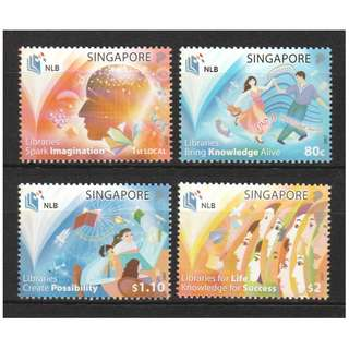 SINGAPORE 2007 CULTURAL INSTITUTION NATIONAL LIBRARY BOARD COMP. SET OF 4 STAMPS IN MINT MNH UNUSED CONDITION