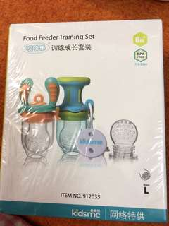 Baby kids food feeder training set NEW original