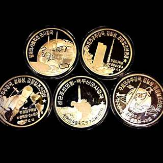 2016 DPRK North Korea 20-WON Political Theme Nuclear Rockets Intercontinental Missiles System Silver Proof Complete Set of x5 Coins 1 oz. Uncirculated Mint Condition.