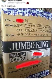 Magic Box from Taipei with Love ❤️