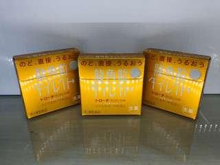 龍角散 黃色 清喉直爽顆粒裝 (芒果味) - 20粒