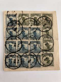 China 1930 junk stamps on piece