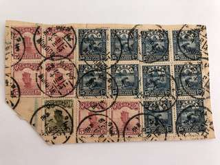 China 1930 junk stamps on piece 2