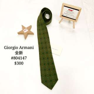 Giorgio Armani tie  (全新)