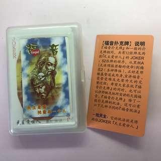 福音撲克牌