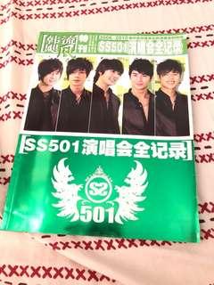SS501 演唱會全紀錄 2010 已絕版
