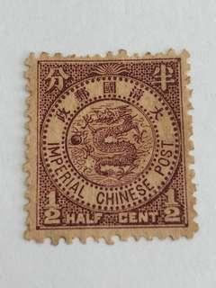 China 1897 japan print coiling dragon 1/2ct mint