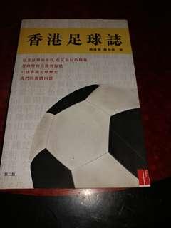 香港足球誌2008年