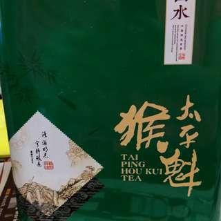 太平猴魁名茶