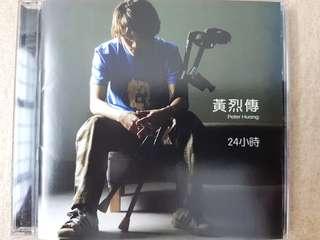 Sing Yao 2004 Peter Huang debut album 新謠2004 黃烈傳 24小時