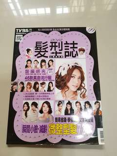 To bless - Hair stlying magazine