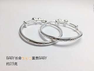 925純銀 BB鈪 (1對兩只)