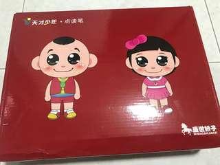 Chinese book reader 点读笔