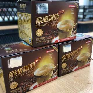 Lishou Slimming Coffee (Advanced Strong)