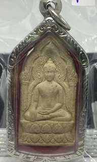 *Phra Khun Paen. LP Thong Dum. Wat Tham Ta Pian Tong. 2545. $40
