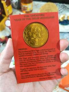 1986 Tiger Medalion