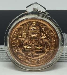Wat Mahathat. 2550. $35
