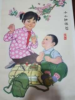 China 1970's authentic cultural revolution propaganda poster