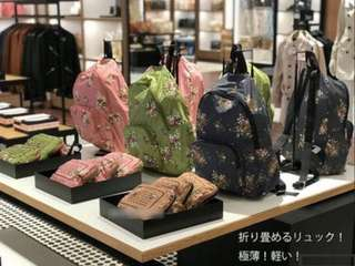 COACH PACKABLE BACKPACK WITH FLORAL BUNDLE  超蝕讓系列