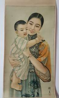 China 1930's authentic advertising poster