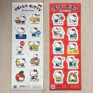 最新日本郵便局 Hello Kitty 郵票一set