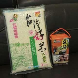 🚚 台灣好米 3 公斤 / 包+凍頂茶梅  Q梅400g。送禮自用兩相宜 拌手禮