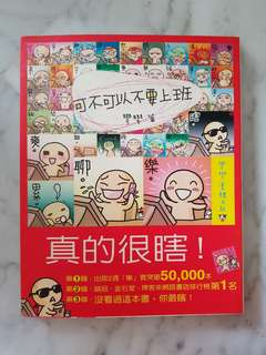 Giveaway: Illustration Books! (Chinese) #Blessing