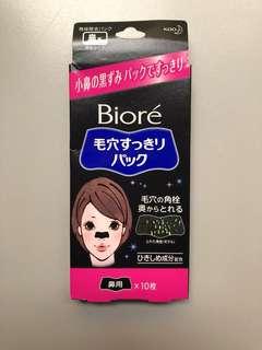 Biore blackhead strips