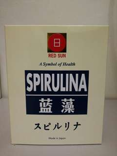 Red Sun Spirulina