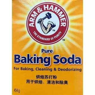 🔶 3 FOR $5 🔶Arm and Hammer Baking Soda 454grams