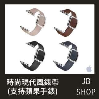 Apple Watch 錶帶  時尚錶帶 黑色 藍色 啡色 粉紅色 (4色) 38mm/42mm Apple Watch Leather Strap 4 colors band (代用)