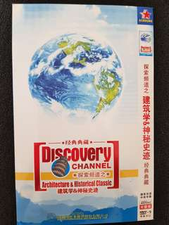 Discovery Channel - Architecture & Historical Classic (4 discs)