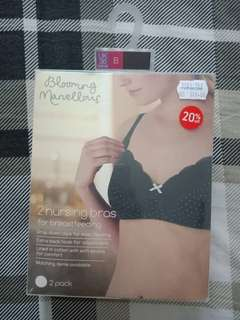 Mothercare Blooming Marvellous Nursing Bra