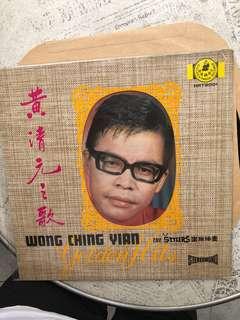 Vinyl Record。黄清元。黑胶唱片。
