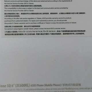 賣9成9新的華碩ZenFone5Q(保固至明年5月)